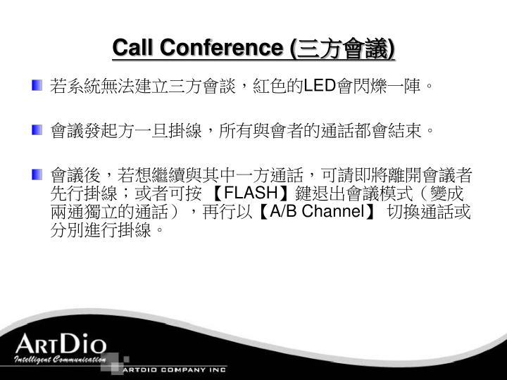 Call Conference (