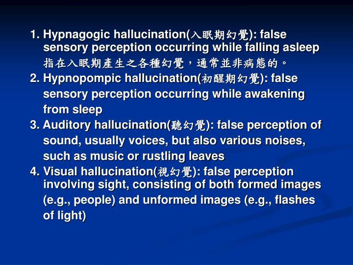 1. Hypnagogic hallucination(