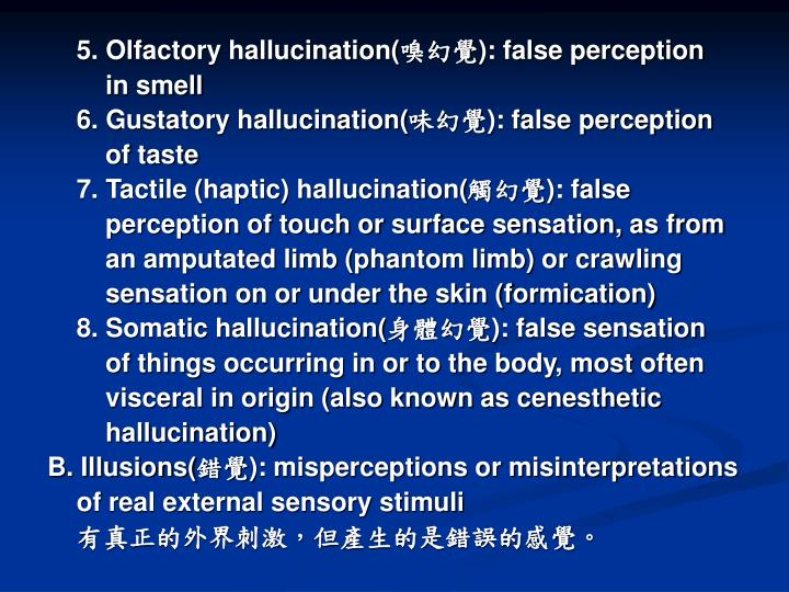 5. Olfactory hallucination(