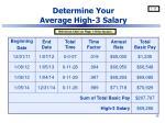determine your average high 3 salary