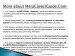 more about meracareerguide com