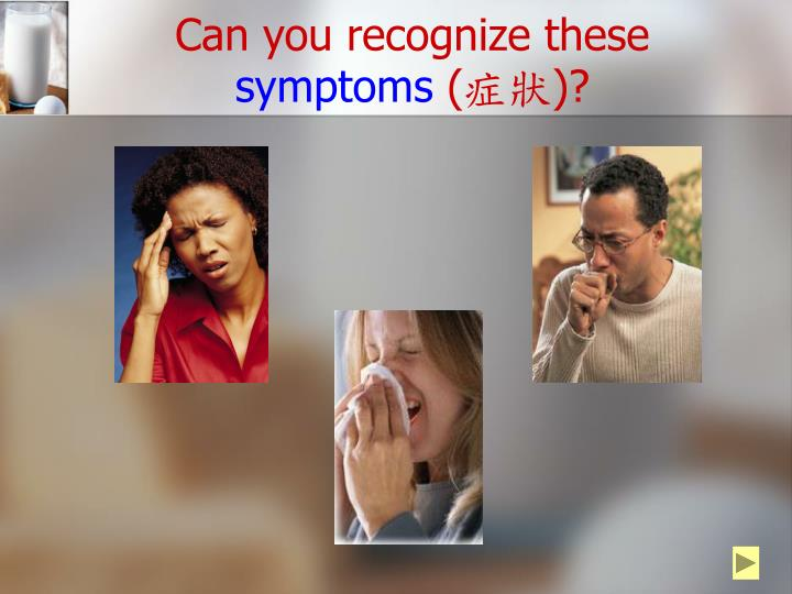 Can you recognize these symptoms
