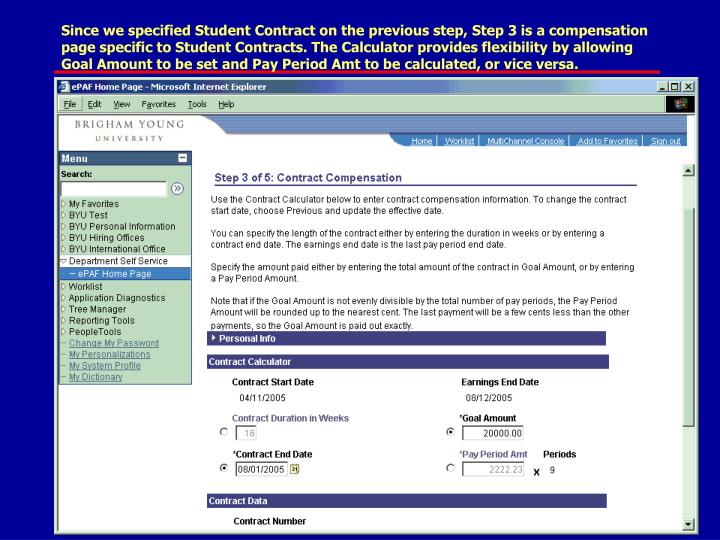 Since we specified Student Contract on the previous step, Step 3 is a compensation page specific to Student Contracts. The Calculator provides flexibility by allowing Goal Amount to be set and Pay Period Amt to be calculated, or vice versa.
