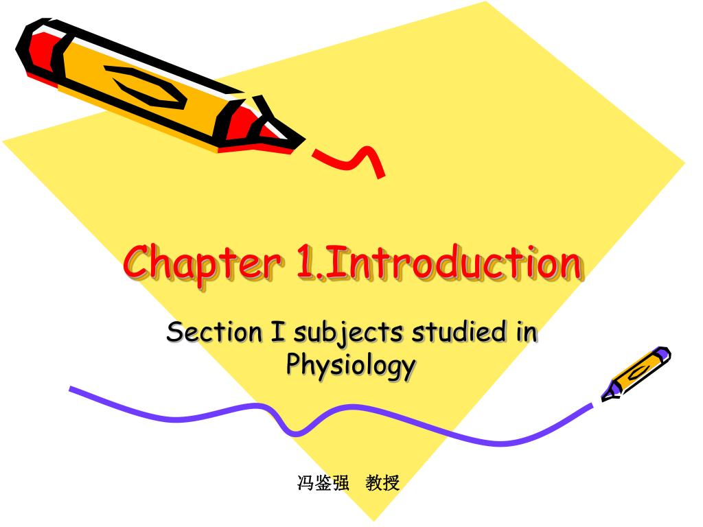 Chapter 1.Introduction