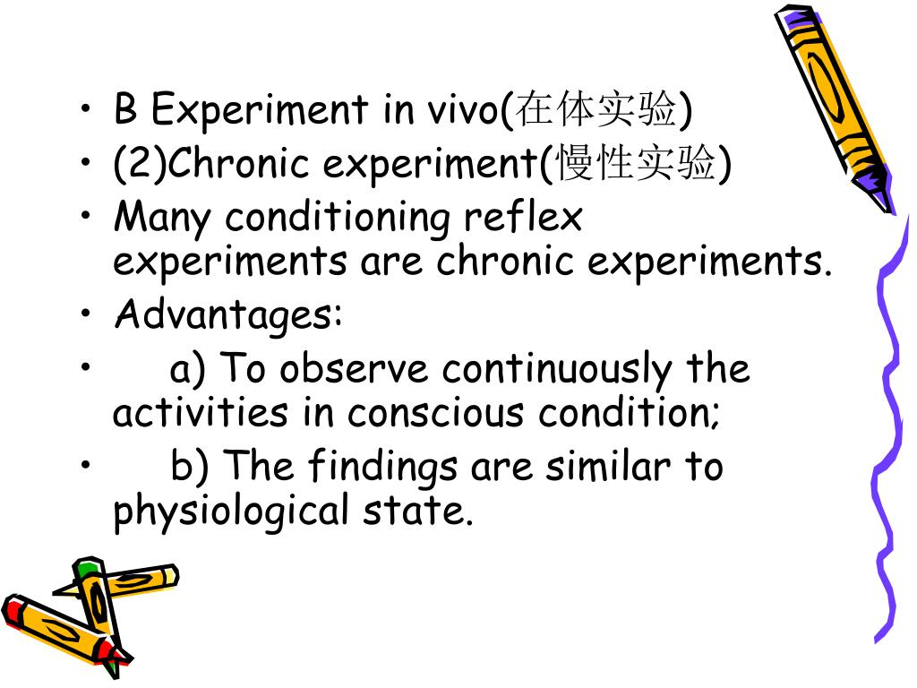 B Experiment in vivo(