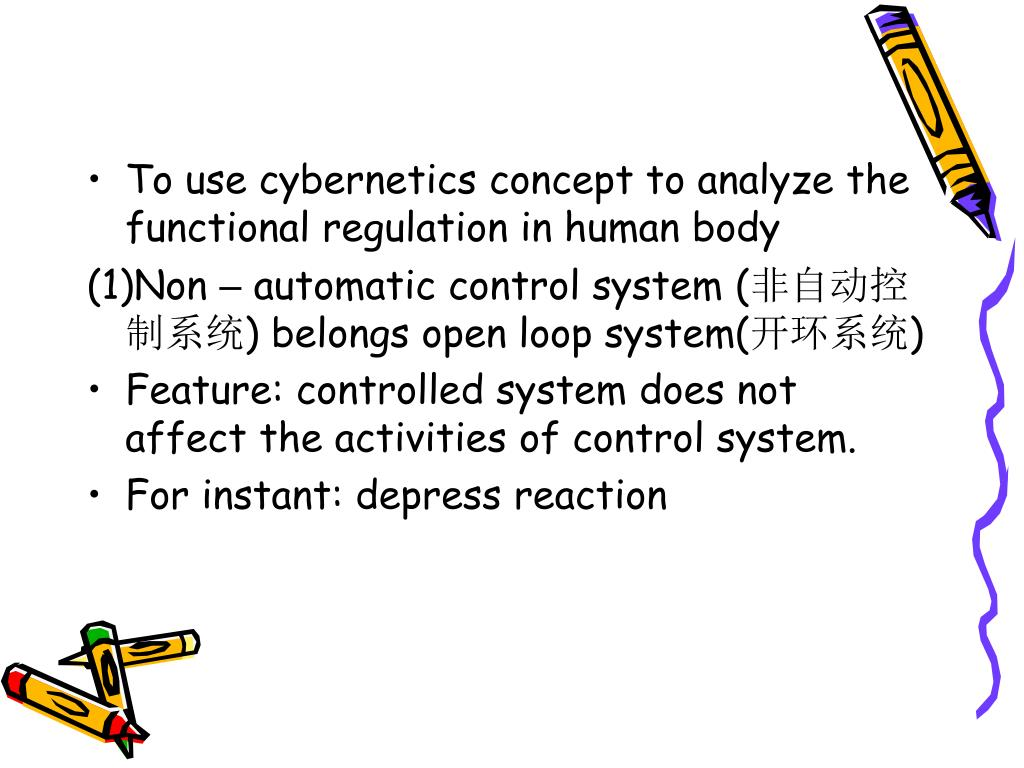 To use cybernetics concept to analyze the functional regulation in human body