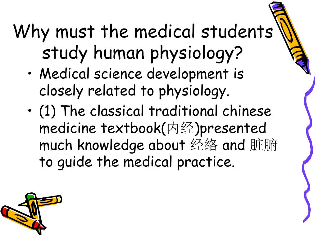 Why must the medical students study human physiology?