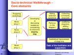 socio technical walkthrough core elements
