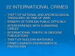 22 international crimes2