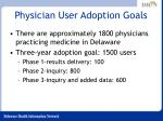 physician user adoption goals