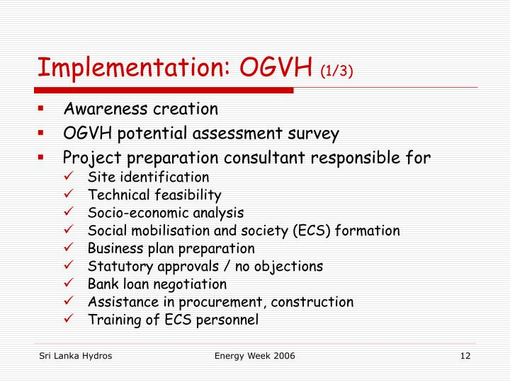 Implementation: OGVH