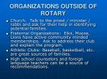 organizations outside of rotary