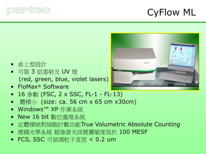 CyFlow ML