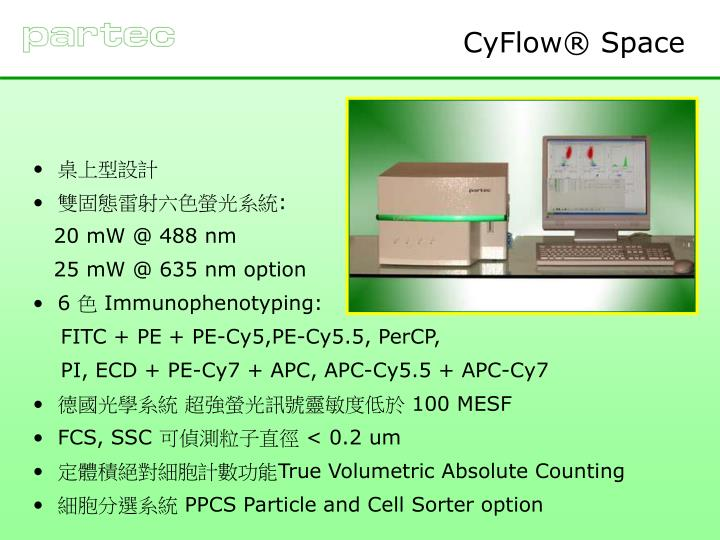 CyFlow® Space