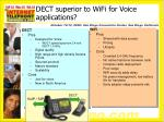dect superior to wifi for voice applications