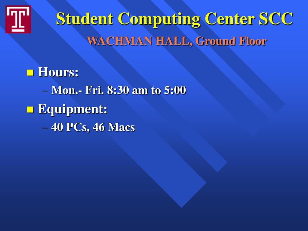 Student Computing Center SCC