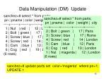 data manipulation dm update