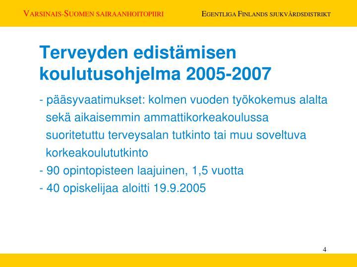 Terveyden edistämisen koulutusohjelma 2005-2007