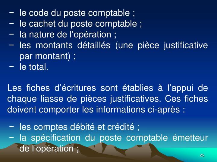 le code du poste comptable;
