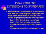 istar content extensions to standards