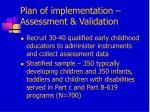 plan of implementation assessment validation