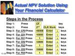actual npv solution using your financial calculator