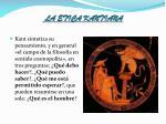 la etica kantiana1