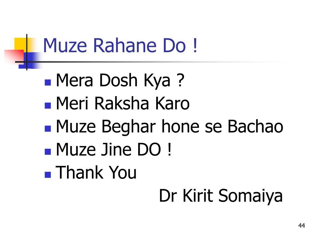 Muze Rahane Do !