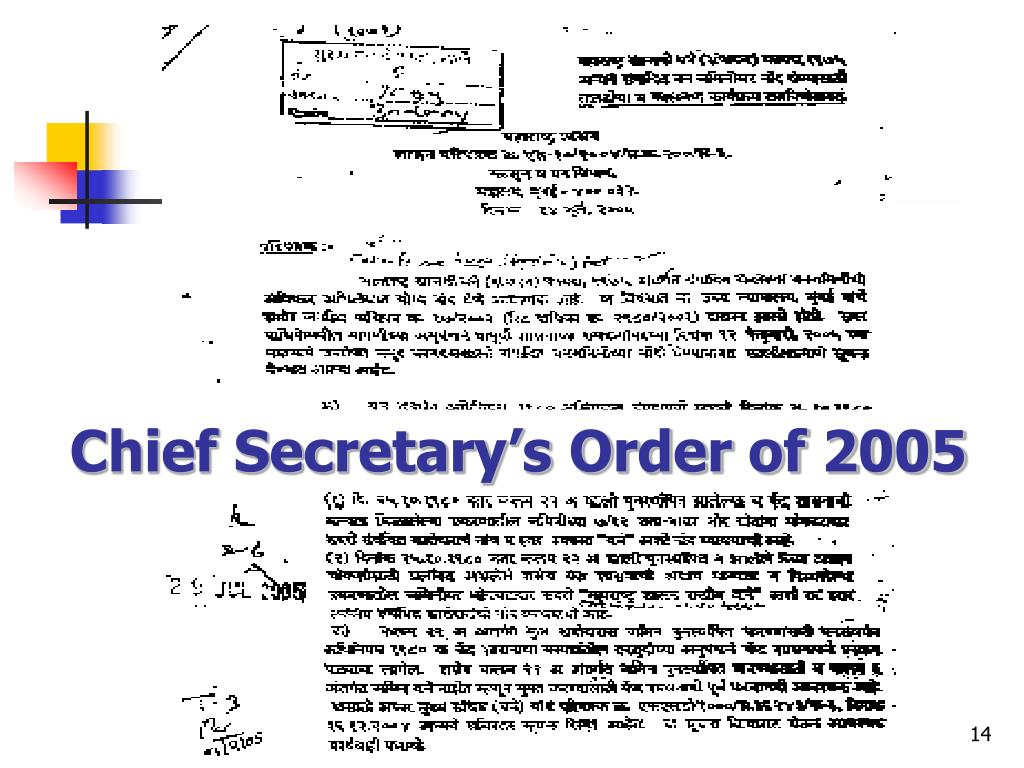 Chief Secretary's Order of 2005