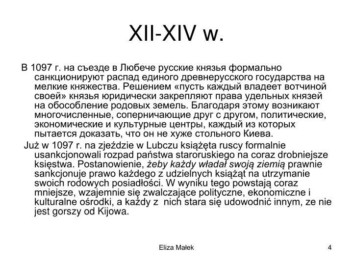 XII-XIV w.