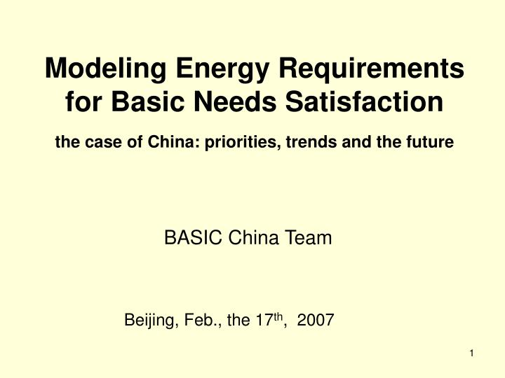Modeling Energy Requirements for Basic Needs Satisfaction