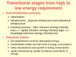 transitional stages from high to low energy requirement