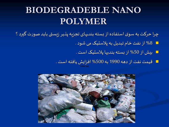 BIODEGRADEBLE NANO POLYMER