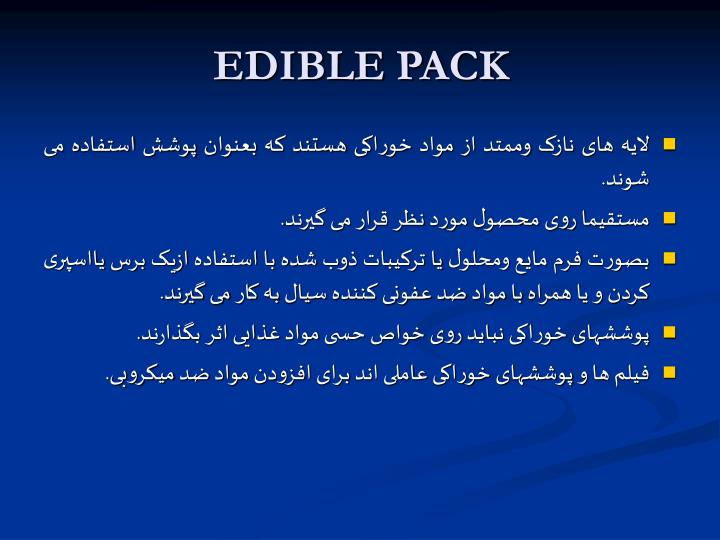 EDIBLE PACK