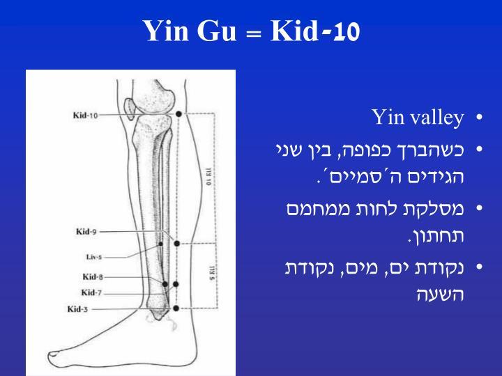 Kid-10