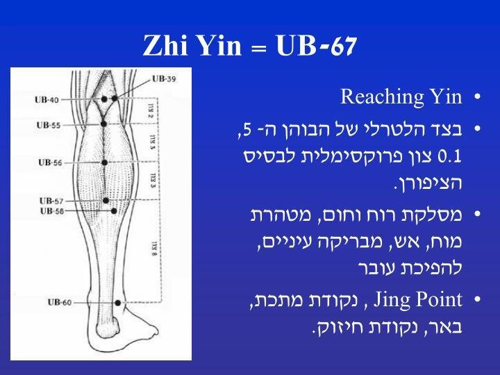 UB-67