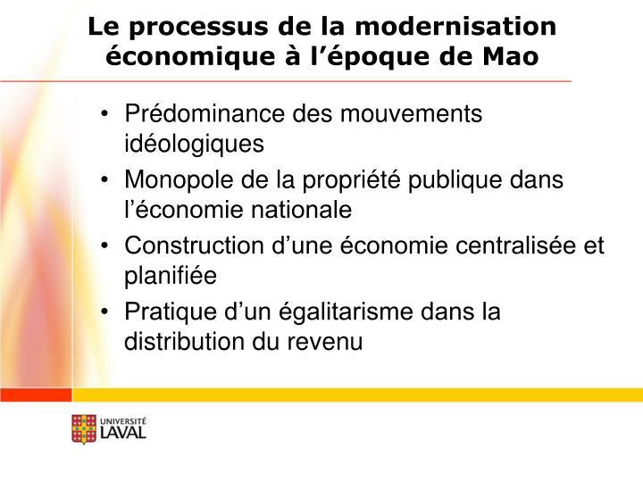 Le processus de la modernisation économique à l'époque de Mao