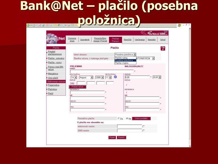 Bank@Net – plačilo (posebna položnica)