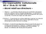 une responsabilit institutionnelle bo n 39 du 25 10 1990 d cret relatif aux directeurs