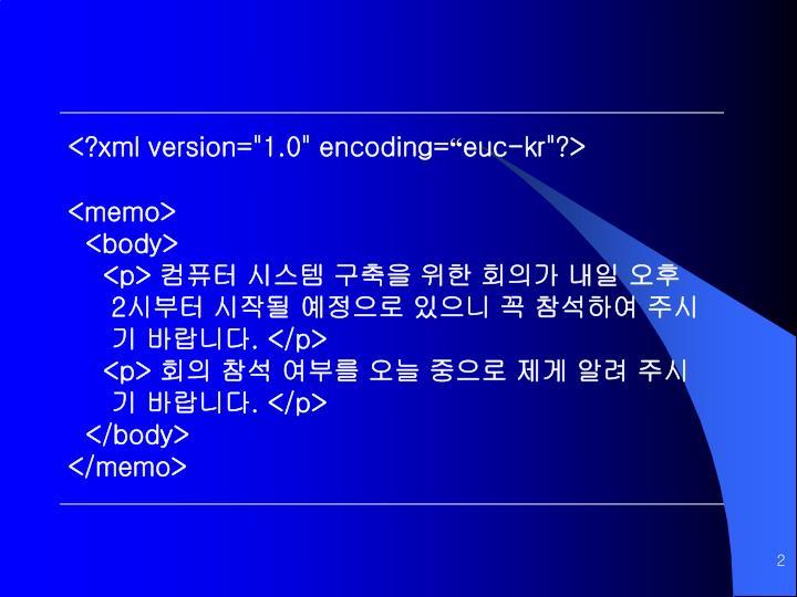 """<?xml version=""""1.0"""" encoding="""