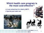 which health care program is the most cost effective