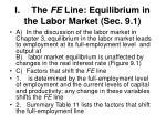 i the fe line equilibrium in the labor market sec 9 1