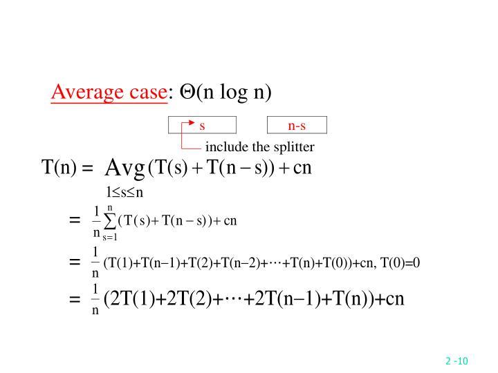 Average case