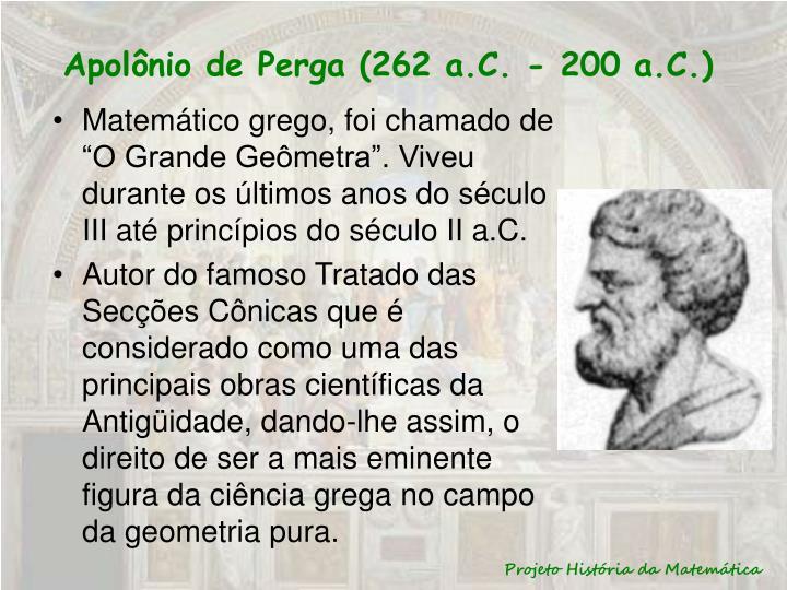 Apolônio de Perga (262 a.C. - 200 a.C.)