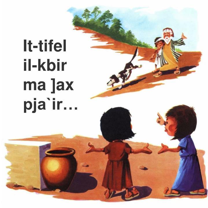 It-tifel