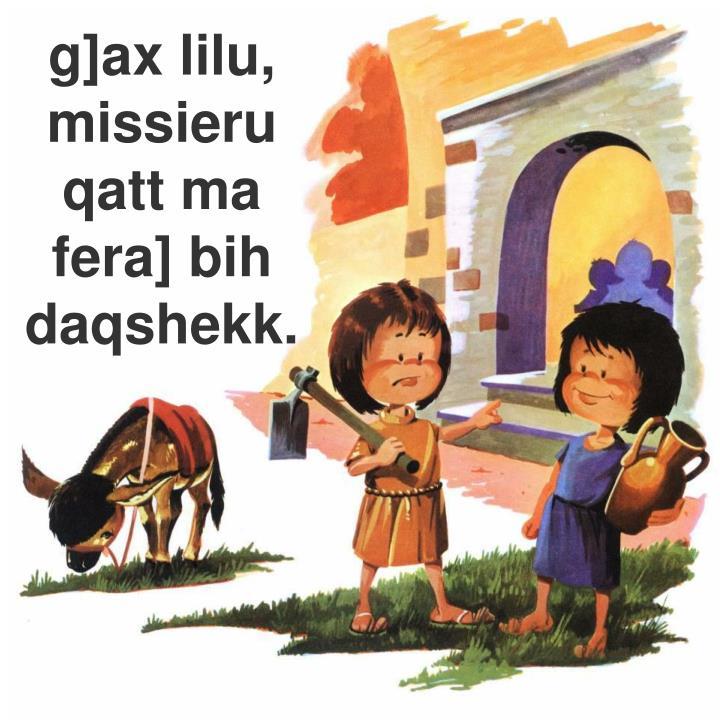 g]ax lilu, missieru