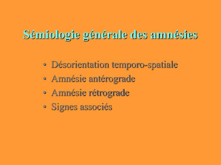Sémiologie générale des amnésies