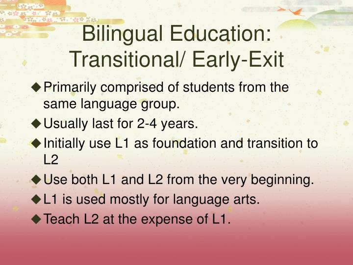 Bilingual Education: