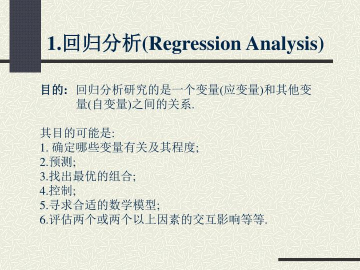 1 regression analysis