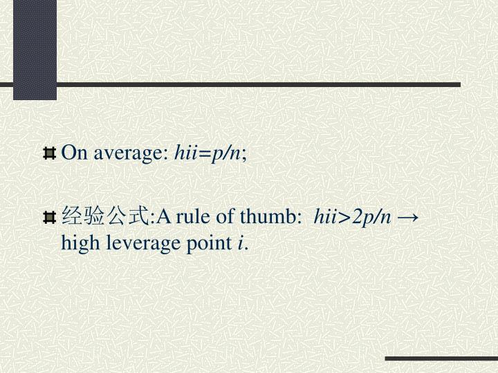 On average: